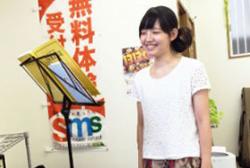 ボーカル/ボイストレーニング教室